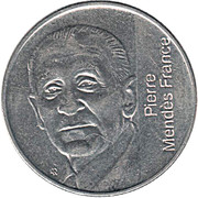5 francs Mendès France -  revers