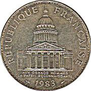100 francs Panthéon -  avers
