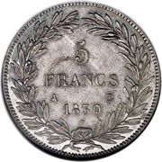 5 francs type Tiolier sans le I de Louis Philippe, tranche en relief -  revers