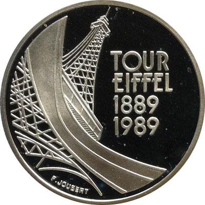 5 francs tour eiffel argent france numista. Black Bedroom Furniture Sets. Home Design Ideas
