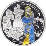 1½ euros Cendrillon -  revers