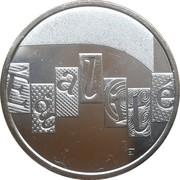 5 euros Égalité -  revers