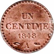 1 centime Dupré (IIe république) -  revers
