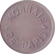 1 centime Epi (Essai de frappe en aluminium) – avers
