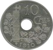 10 centimes (Essai en nickel de Patey) -  avers