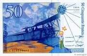 50 francs Saint-Exupéry (type 1992 modifié) -  revers
