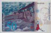 50 Francs Saint-Exupéry épreuve non-émis (type 1984) -  revers
