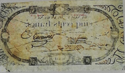 500 francs (type ancien) -  revers