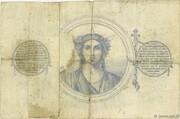 25 francs (type 1870 Paris) – revers