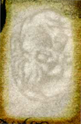 500 francs Pascal (type 1968, filigrane tête-bêche) -  avers
