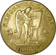 Monnaie de confiance (Essai en métal de cloche pour le type conventionnel) – avers