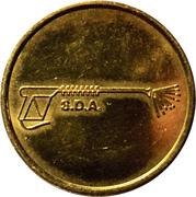 Jeton de lavage auto S.D.A. (22mm) – revers