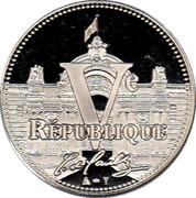 jeton - france - 5ème république -  avers
