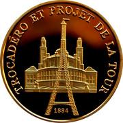 Jeton touristique - Souvenirs et Patrimoine - Tour Eiffel Exposition -  revers