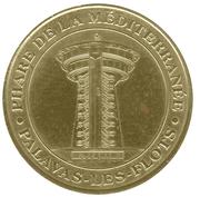 Jeton Touristique - Monnaie de Paris - Phare de la méditéranée - Palavas les Flots (34) -  avers