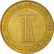 Jeton Touristique - Monnaie de Paris - Palavas-les-Flots (Phare de la Méditerranée) -  avers