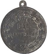 Bal Barthélemy - Carnaval 1859 [75] – avers
