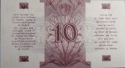10 francs (service des prisonniers de guerre) – revers