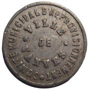 5 centimes - Comité Municipal d'Approvisionnement - Vanves [92] – avers