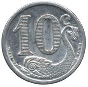 10 Centimes Société du Commerce La Rochelle [17] -  revers