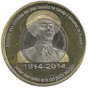 1 Franc (Soudan Francais) – revers