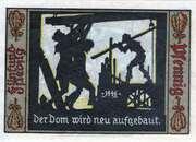 750 Pfennig (Fürstenwalde an der Spree) – revers