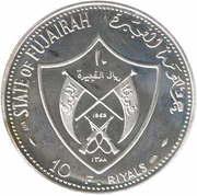 10 Riyals - Muhammad bin Hamad al-Sharqi (Apollo XI) – avers