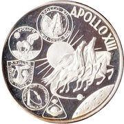 10 Riyals - Mohammed (Apollo XIII) – revers