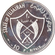 10 Riyals - Mohammed (Apollo XIII) – avers