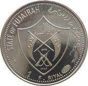 1 Riyal - Muhammad bin Hamad al-Sharqi – avers