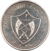 2 riyals - Muhammad bin Hamad al-Sharqi – avers