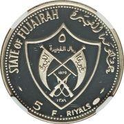5 riyals - Muhammad bin Hamad al-Sharqi (Jeux Olympiques Munich 1972) – avers
