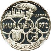 5 riyals - Muhammad bin Hamad al-Sharqi (Jeux Olympiques Munich 1972) – revers