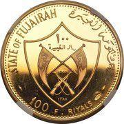100 Riyals - Mohammed (Apollo XI) – avers