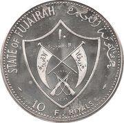 10 riyals - Muhammad bin Hamad al-Sharqi (Apollo XII) – avers