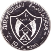 10 Riyals - Mohammed (Apollo XIV) – avers