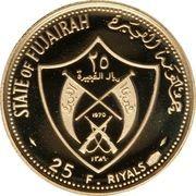 25 Riyals - Mohammed (Président Richard Nixon) – avers