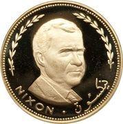 25 Riyals - Mohammed (Président Richard Nixon) – revers