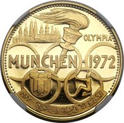 50 Riyals - Mohammed (Jeux olympiques Munich 1972) – revers