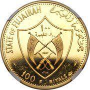 100 Riyals - Mohammed (Apollo XII) – avers
