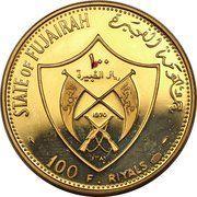 100 Riyals - Mohammed (Apollo XIII) – avers