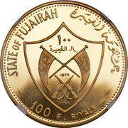100 Riyals - Mohammed (Apollo XIV) – avers