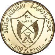200 Riyals - Mohammed (Mohamad AlSharqi) – avers