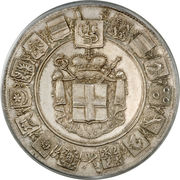 1 Thaler - Heinrich VIII – revers