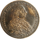 1 ducat Heinrich VIII of Bibra (Frappe essai en argent) – avers