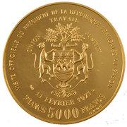 5000 francs (Georges Pompidou) – avers