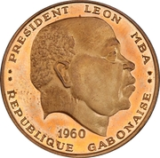 25 francs (Indépendance, essai) – avers