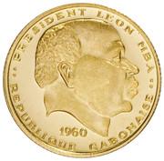 25 francs (Indépendance) – avers
