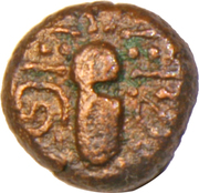 Gadhaiya Paisa - Inscribed (Malwa Region) – avers