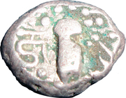 Gadhaiya Paisa - Inscribed (Malwa Region) -  avers
